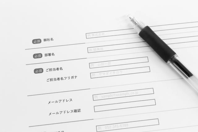 お問い合わせフォームの簡単な作り方(ワードプレス)