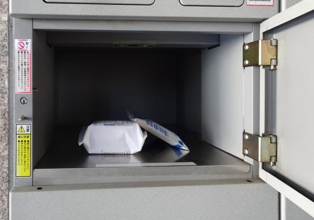 宅配ボックスの使い方。印鑑やサインはどうするの?