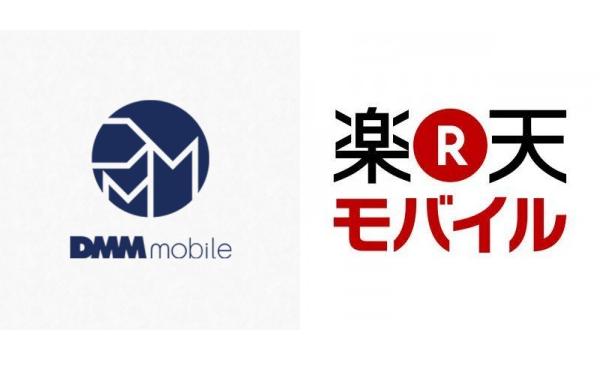 dmm mobileを楽天モバイルが買収