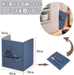 パネルヒーターは折り畳み可能