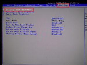 BIOS ブートローダーの優先順位変更①