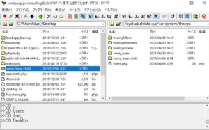 FFFTP セットアップ②