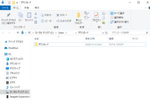 MicrosoftEdgeで保存したファイルを開く方法3