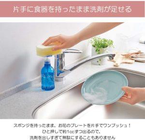 洗い物時短グッズ