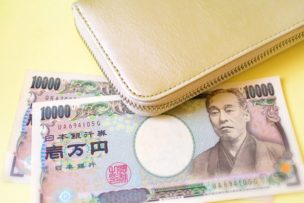 風水的2021年の財布のラッキーカラーは何色?